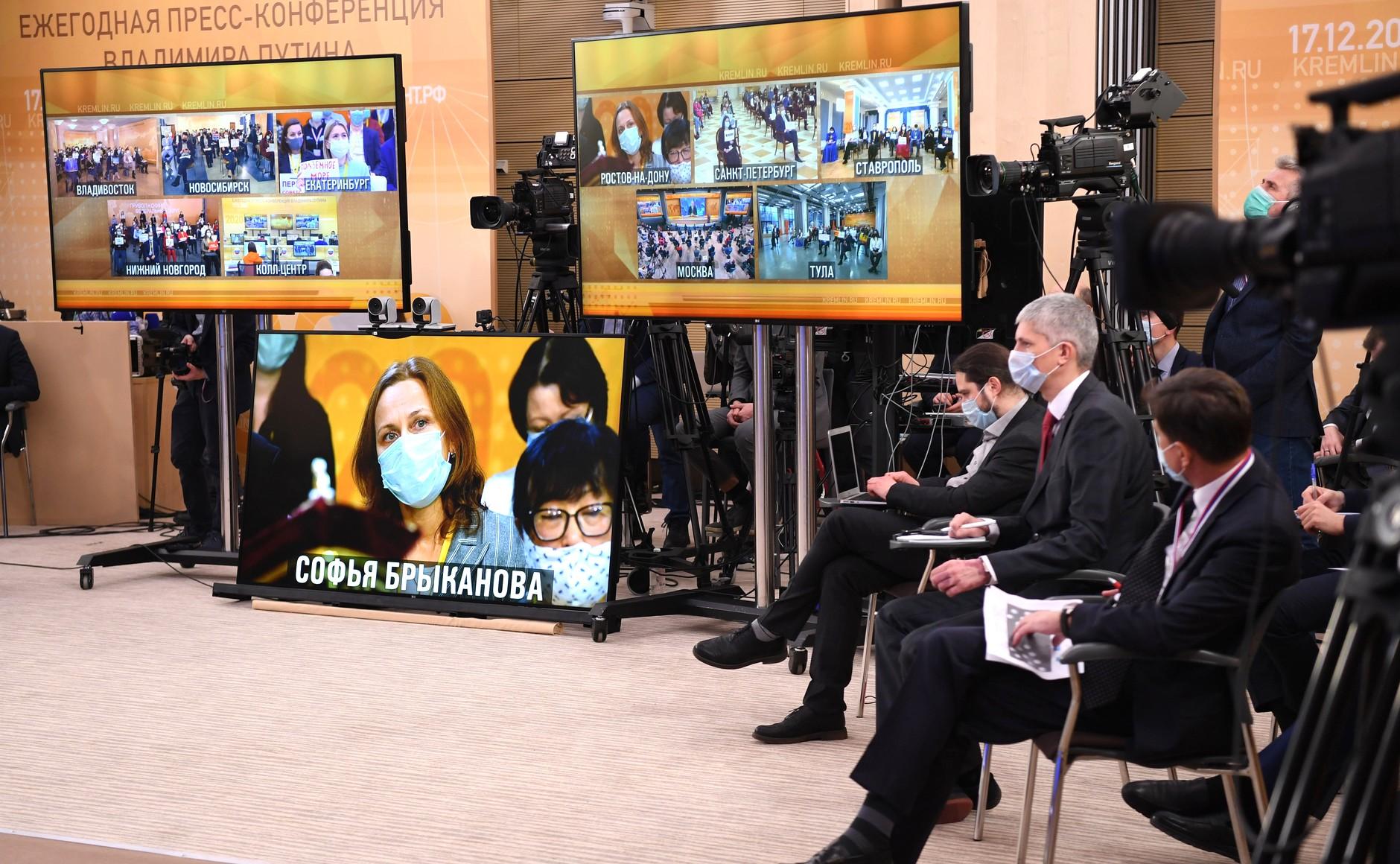 RUSSIE 17.12.2020.CONFERENCE 44 XX 66 Avant le début de la conférence de presse annuelle de Vladimir Poutine.
