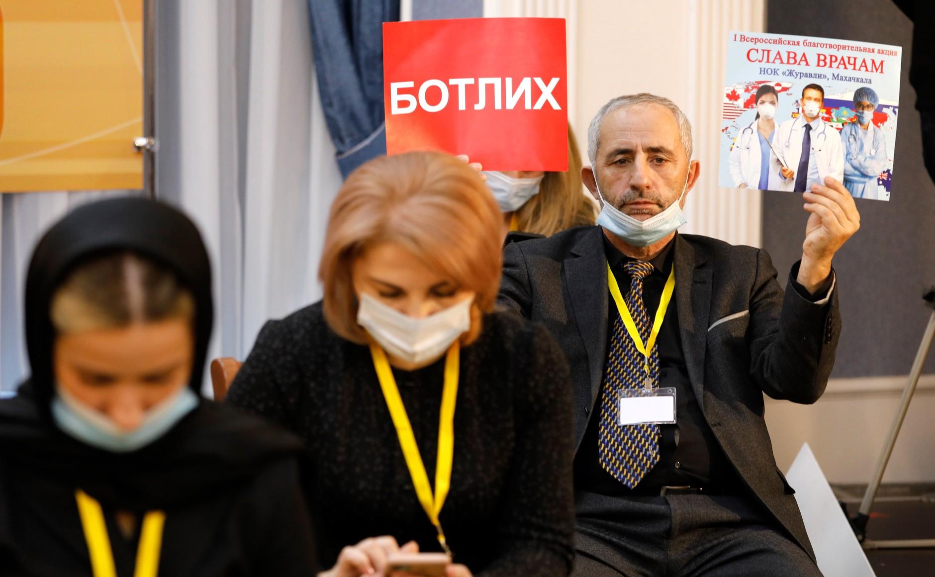 RUSSIE 17.12.2020.CONFERENCE 47 XX 66 Avant le début de la conférence de presse annuelle de Vladimir Poutine.