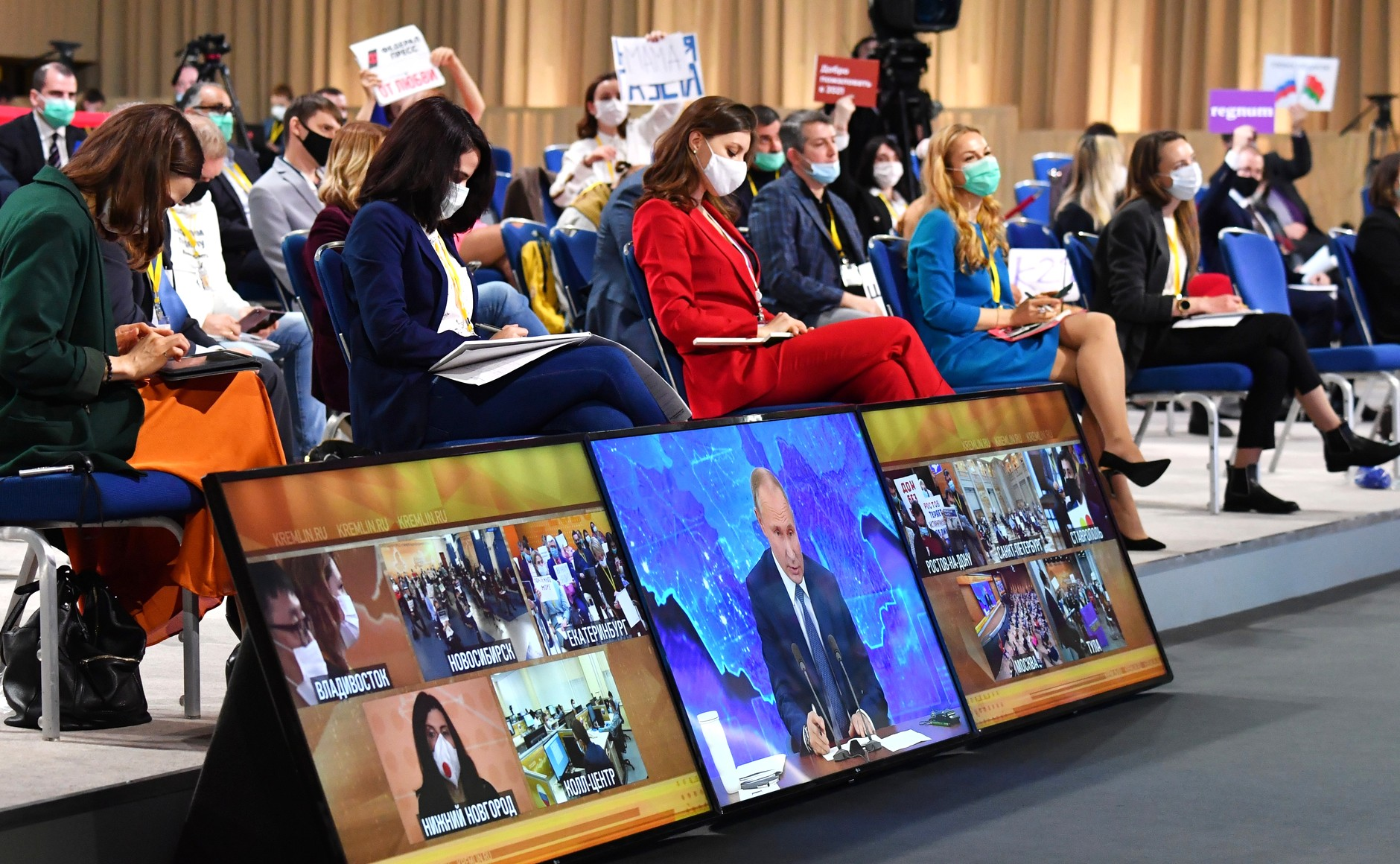 RUSSIE 17.12.2020.CONFERENCE 51 XX 66 Avant le début de la conférence de presse annuelle de Vladimir Poutine.