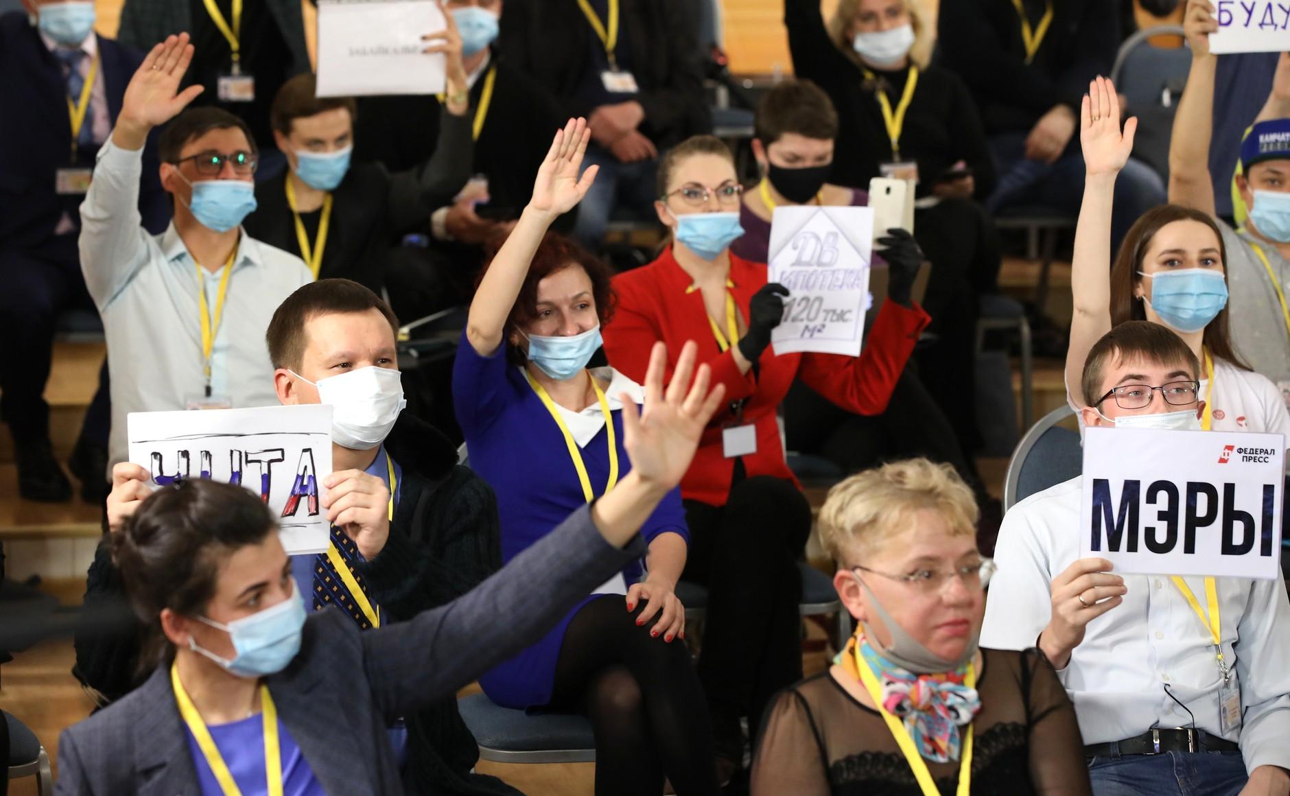 RUSSIE 17.12.2020.CONFERENCE 53 XX 66 Avant le début de la conférence de presse annuelle de Vladimir Poutine.