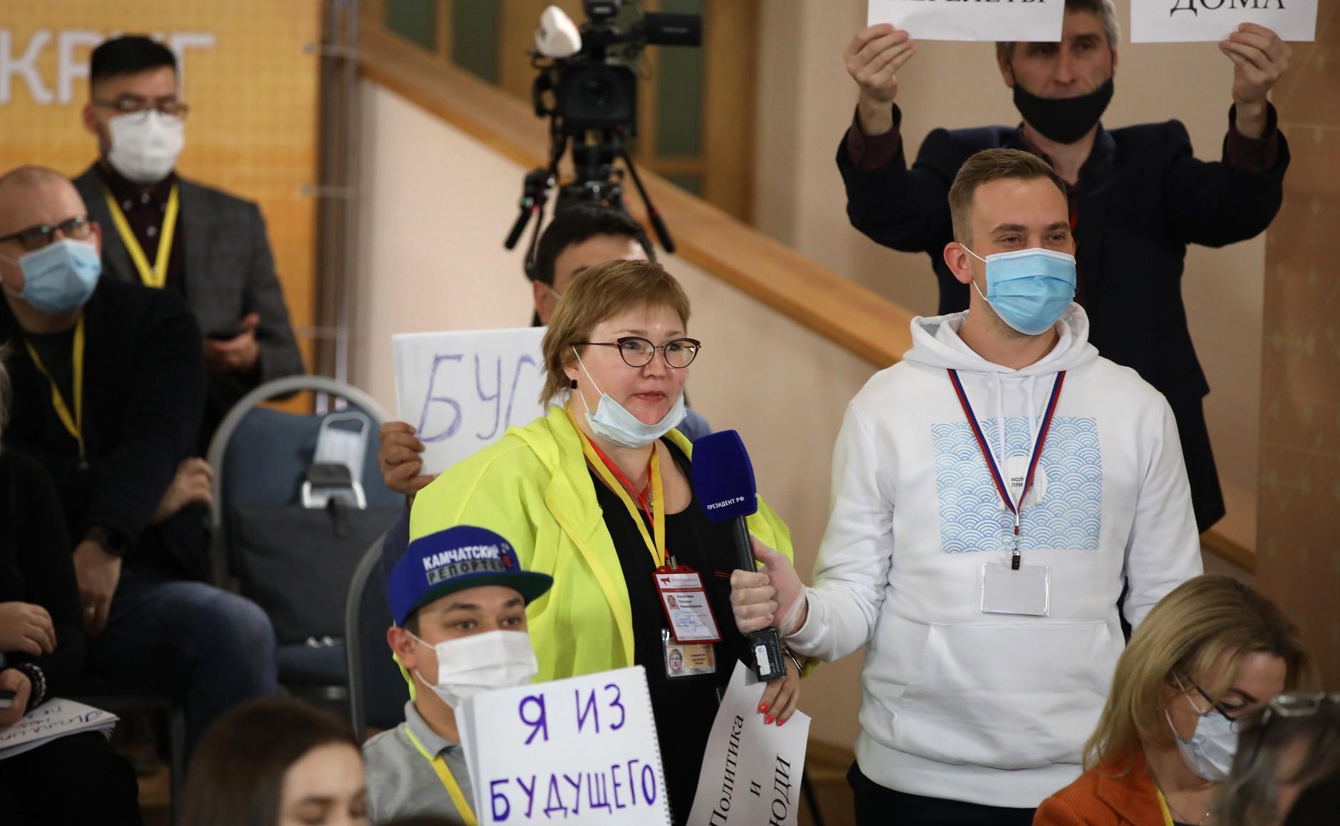 RUSSIE 17.12.2020.CONFERENCE 54 XX 66 Avant le début de la conférence de presse annuelle de Vladimir Poutine.