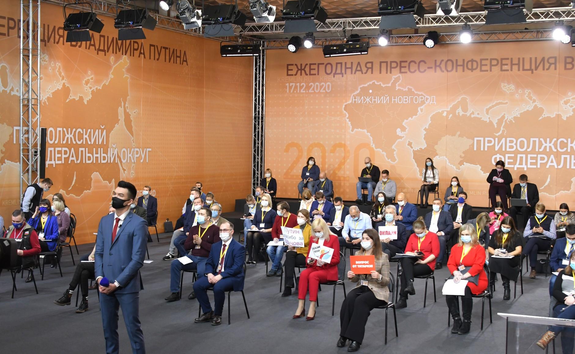 RUSSIE 17.12.2020.CONFERENCE 60 XX 66 Avant le début de la conférence de presse annuelle de Vladimir Poutine.