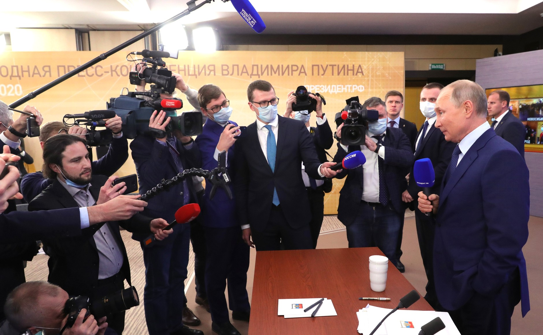 RUSSIE 17.12.2020.CONFERENCE 62 XX 66 Avant le début de la conférence de presse annuelle de Vladimir Poutine.