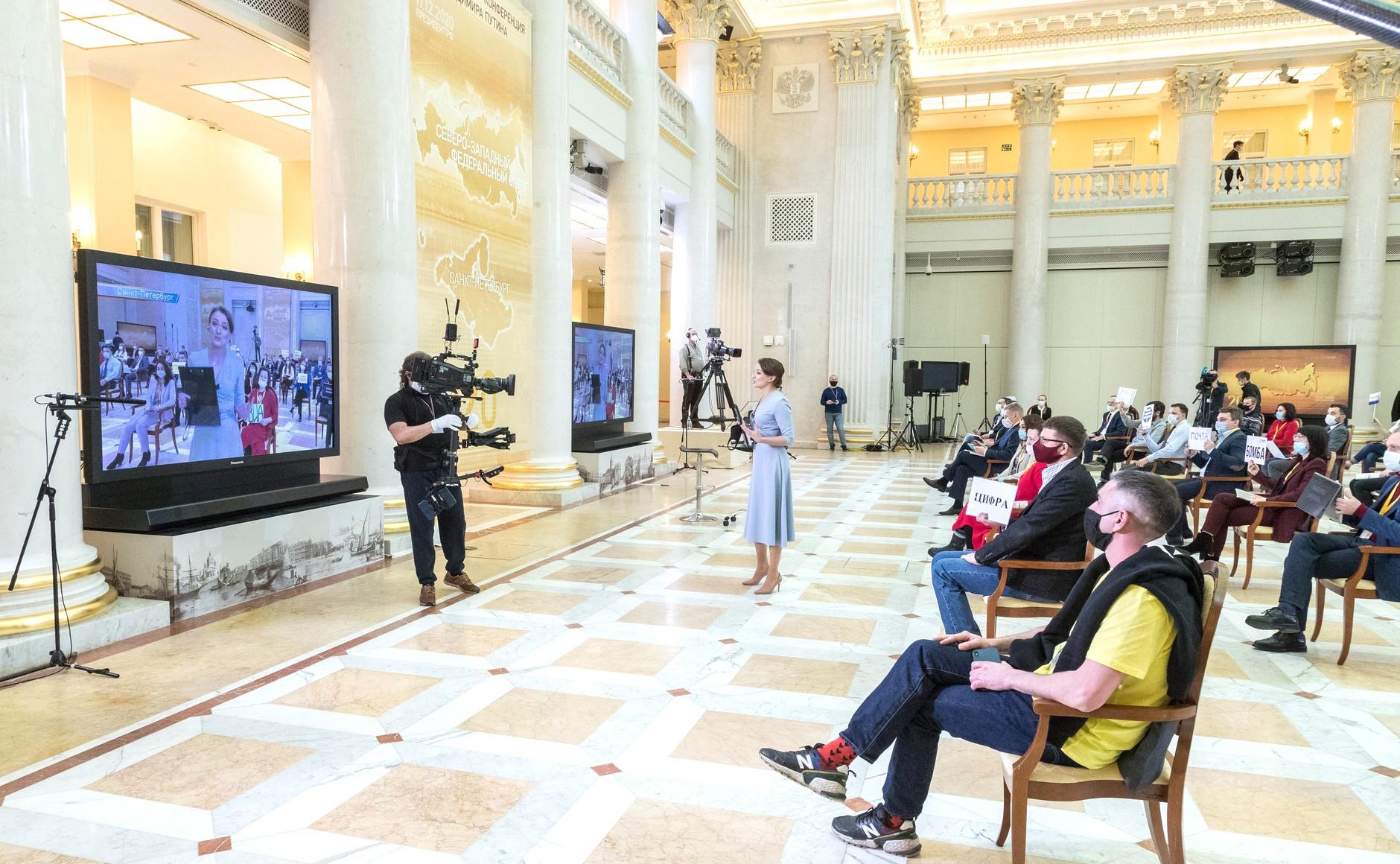 RUSSIE 17.12.2020.CONFERENCE 8 XX 66 Avant le début de la conférence de presse annuelle de Vladimir Poutine.