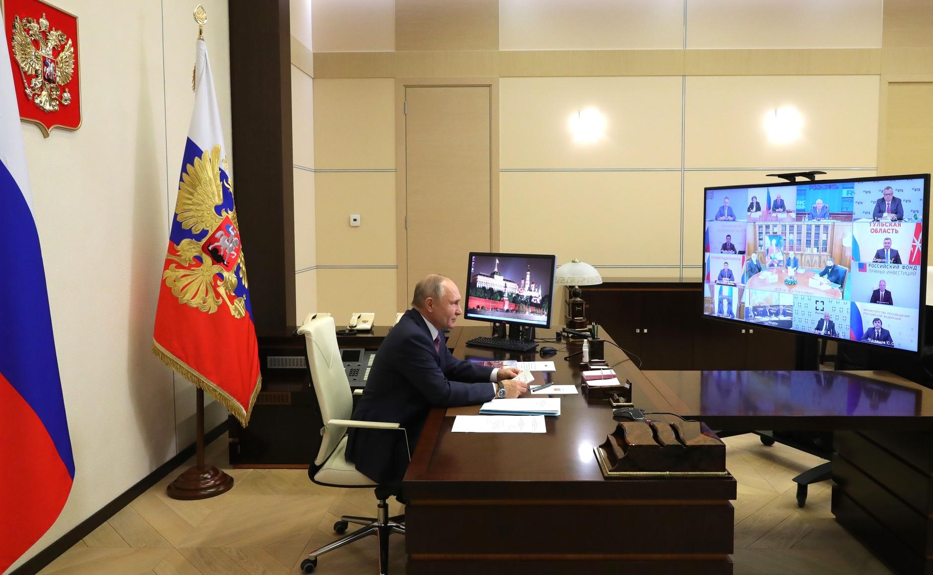 UNIVERSITE RUSSIE 1 SUR 3 Réunion du conseil d'administration de l'Université d'État de Moscou 24 décembre 2020
