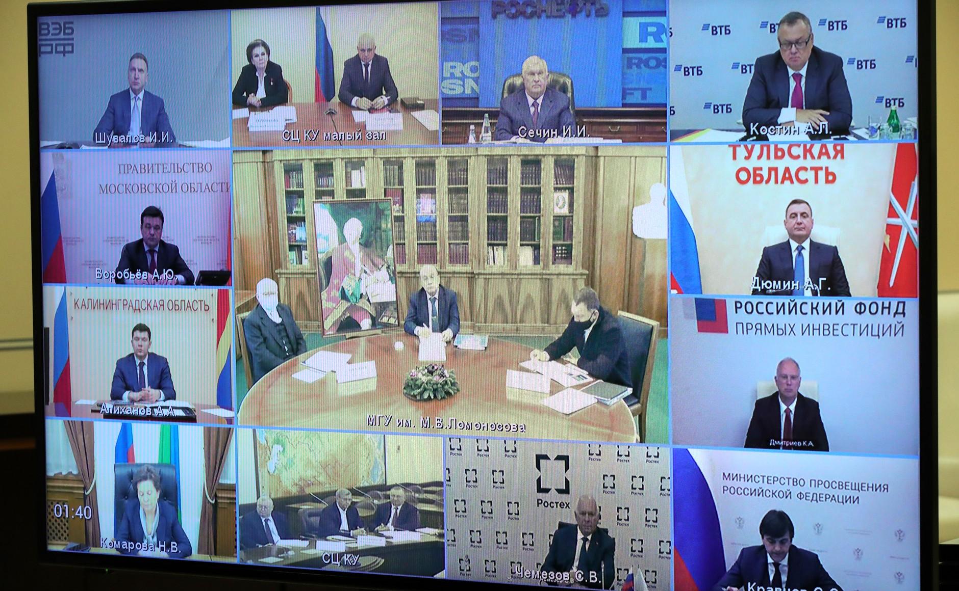 UNIVERSITE RUSSIE 2 SUR 3 Réunion du conseil d'administration de l'Université d'État de Moscou 24 décembre 2020