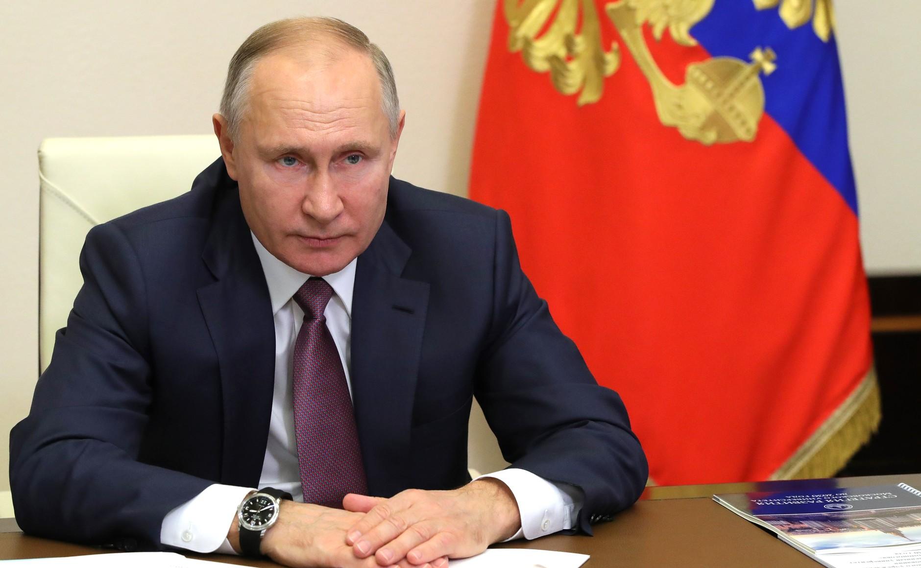 UNIVERSITE RUSSIE 3 SUR 3 Réunion du conseil d'administration de l'Université d'État de Moscou 24 décembre 2020