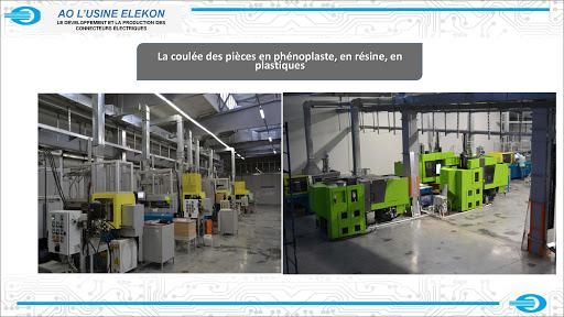 unnamedl'usine Elekon