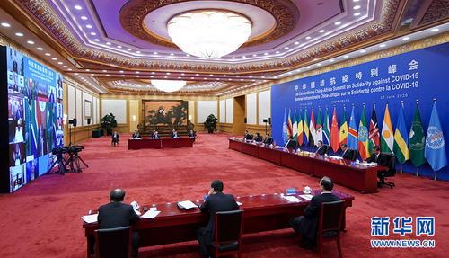 Xi Jinping a pris l'initiative de tenir le Sommet extraordinaire Chine-Afrique 2