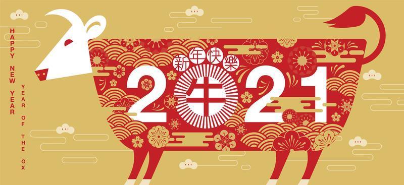 1228404-affiche-de-boeuf-ornemental-du-nouvel-an-chinois-2021-vectoriel