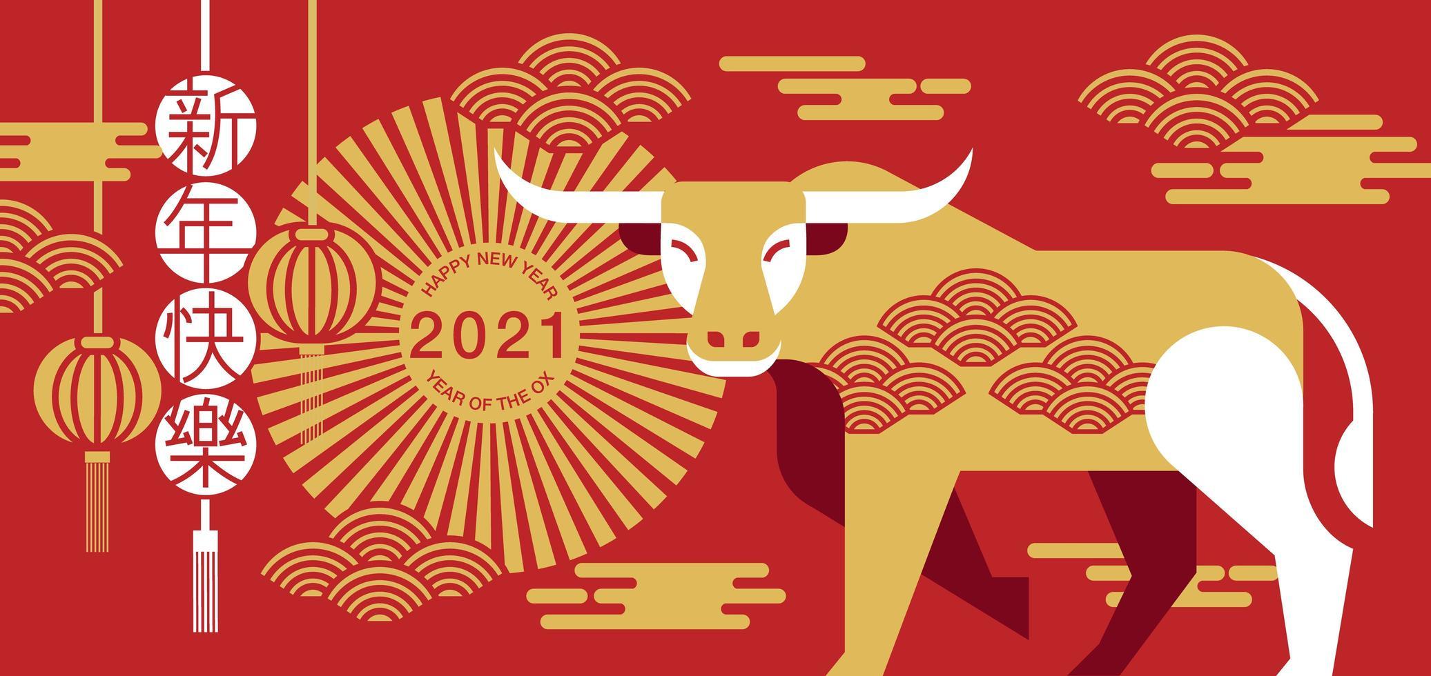 1419822-banniere-du-nouvel-an-chinois-2021-or-rouge-vectoriel