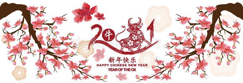 carte-de-voeux-bonne-année-des-bannières-d-ensemble-et-nouvel-chinois-du-boeuf-traduction-chinoise-fond-cerisiers-heureuse-la-197415928