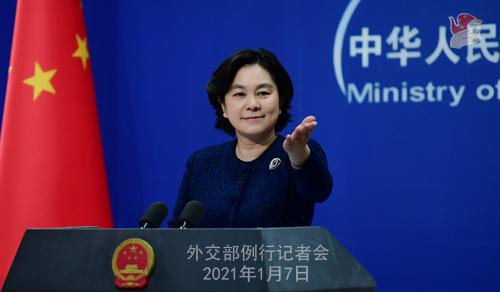 CHINE 1 XX 4 Conférence de presse du 7 janvier 2021 tenue par la porte-parole du Ministère des Affaires étrangères Hua Chunying
