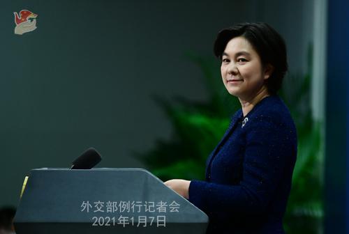 CHINE 2 XX 4 Conférence de presse du 7 janvier 2021 tenue par la porte-parole du Ministère des Affaires étrangères Hua Chunying