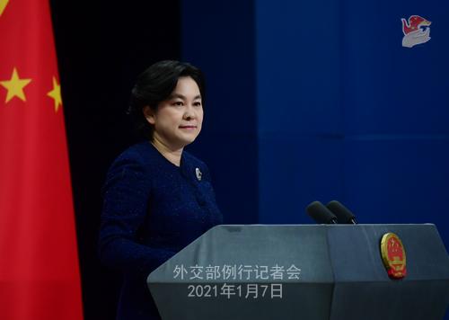 CHINE 3 XX 4 Conférence de presse du 7 janvier 2021 tenue par la porte-parole du Ministère des Affaires étrangères Hua Chunying