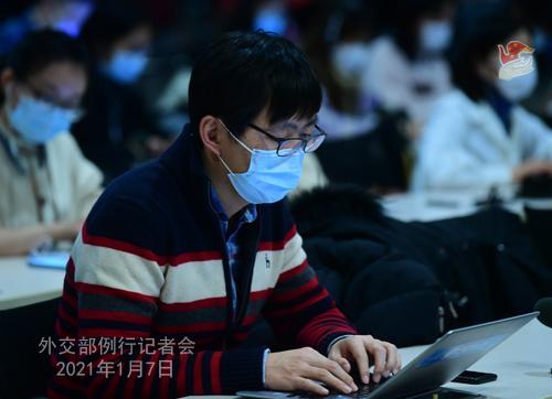 CHINE 4 XX 4 Conférence de presse du 7 janvier 2021 tenue par la porte-parole du Ministère des Affaires étrangères Hua Chunying
