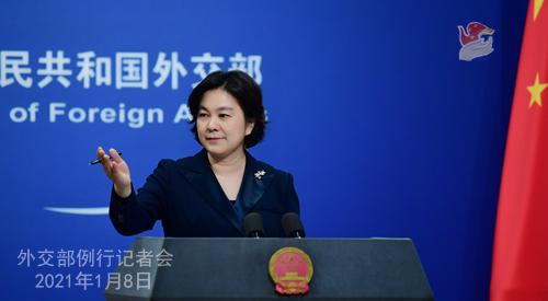 CHINE 5 XX 10 Conférence de presse du 8 janvier 2021 tenue par la porte-parole du Ministère des Affaires étrangères Hua Chunying