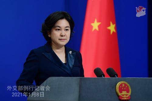 CHINE 7 XX 10 Conférence de presse du 8 janvier 2021 tenue par la porte-parole du Ministère des Affaires étrangères Hua Chunying