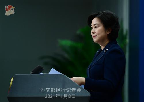 CHINE 8 XX 10 Conférence de presse du 8 janvier 2021 tenue par la porte-parole du Ministère des Affaires étrangères Hua Chunying