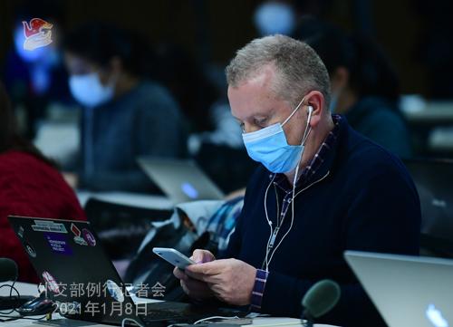 CHINE 9 XX 10 Conférence de presse du 8 janvier 2021 tenue par la porte-parole du Ministère des Affaires étrangères Hua Chunying