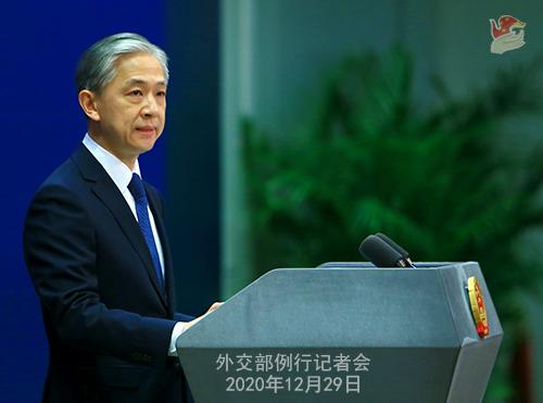 CHINE N° 15 DU 29.12.2020 Conférence de presse du 29 décembre 2020 tenue par le porte-parole du Ministère des Affaires étrangères Wang Wenbin