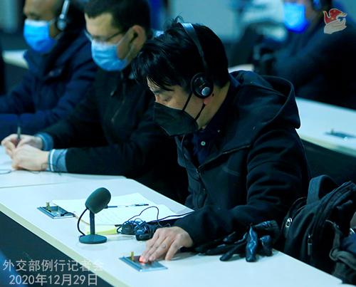 CHINE N° 16 DU 29.12.2020 Conférence de presse du 29 décembre 2020 tenue par le porte-parole du Ministère des Affaires étrangères Wang Wenbin