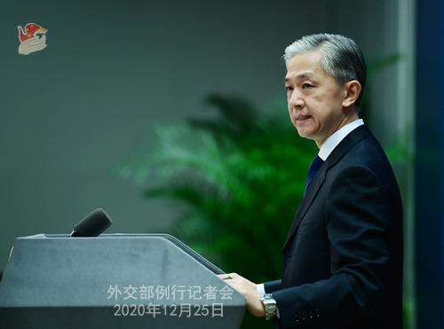 CHINE N° 5 DU 25.12.2020 Conférence de presse du 25 décembre 2020 tenue par le porte-parole du Ministère des Affaires étrangères Wang Wenbin