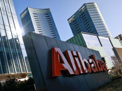 cover-r4x3w1000-5ff722727fe56-les-usa-envisagent-d-ajouter-alibaba-et-tencent-a-leur