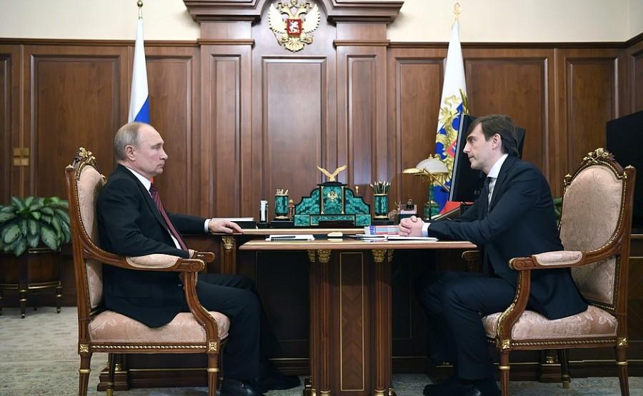 kremlin 1 xx 4 Rencontre avec le ministre de l'Éducation Sergueï Kravtsov 12 janvier 2021 13h30