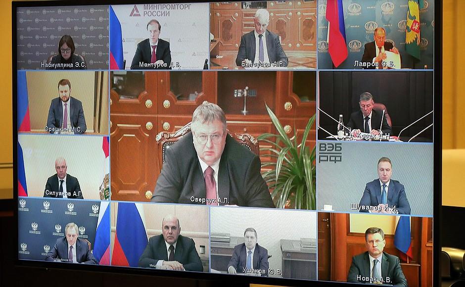 KREMLIN 2 SUR 3 Réunion sur la mise en œuvre de projets d'intégration dans l'EAEU 20 janvier 2021