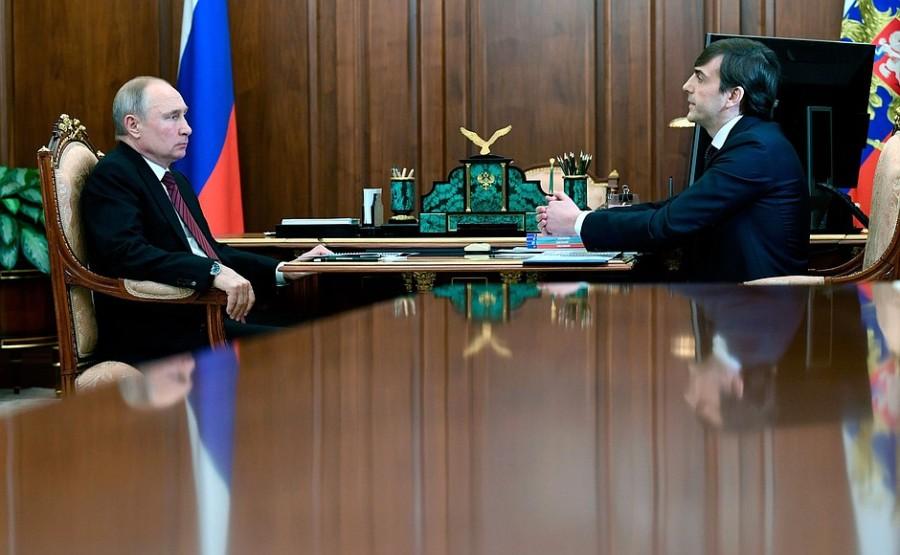 kremlin 4 xx 4 Rencontre avec le ministre de l'Éducation Sergueï Kravtsov 12 janvier 2021 13h30
