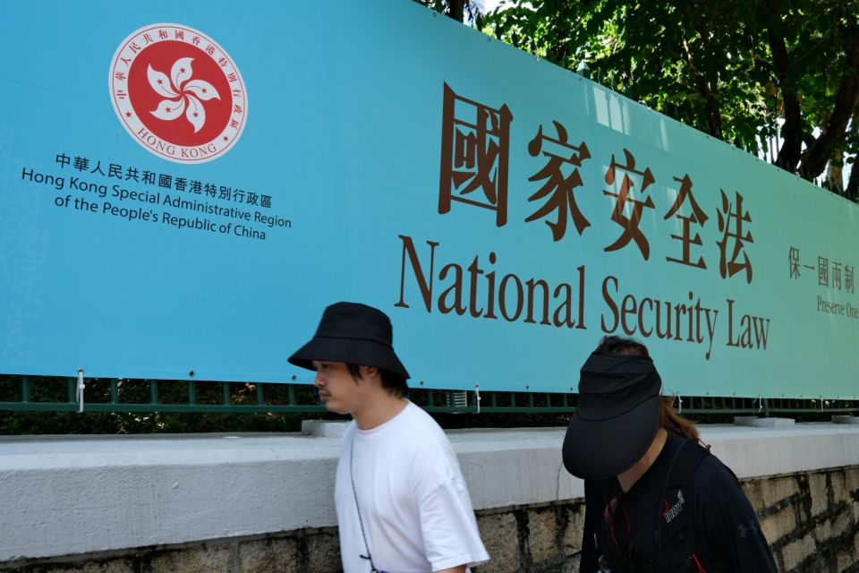 l'arrestation d'un citoyen américain à Hong Kong