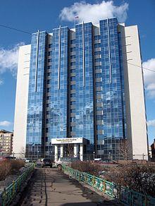 moscou siège de la commission d'enquête de la Russie en tant qu'institution fédérale autonome