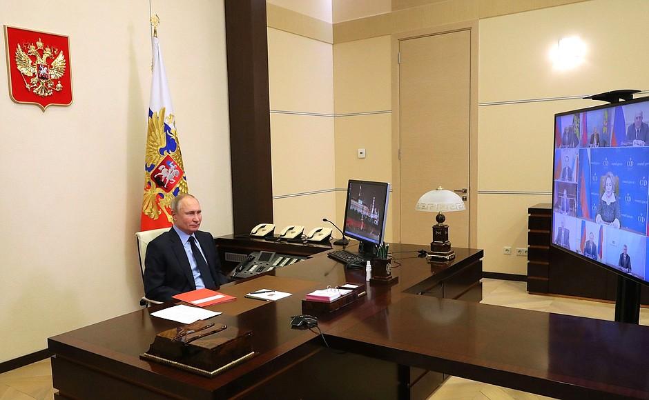 RUSSIE 1 SUR 2 Réunion avec les membres permanents du Conseil de sécurité 22 janvier 2021