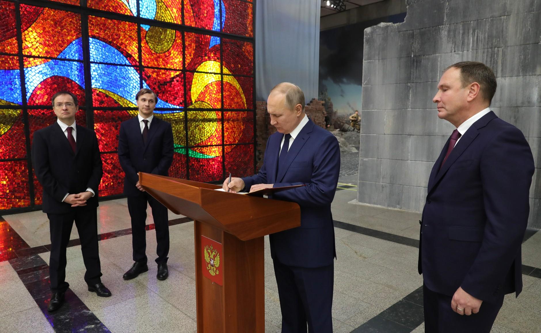 RUSSIE 16 SUR 24 Visite du musée de la victoire - 27 janvier 2021