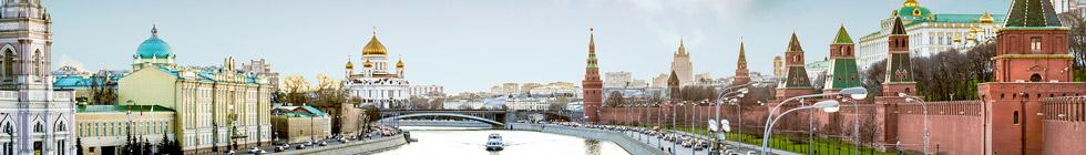 russie-kremlin-moskova-eglise-toits-980x140