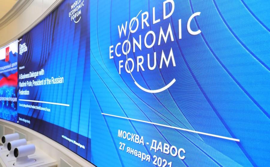 RUSSIE SESSION 4 XX 4 DAVOS JANVIER 2021