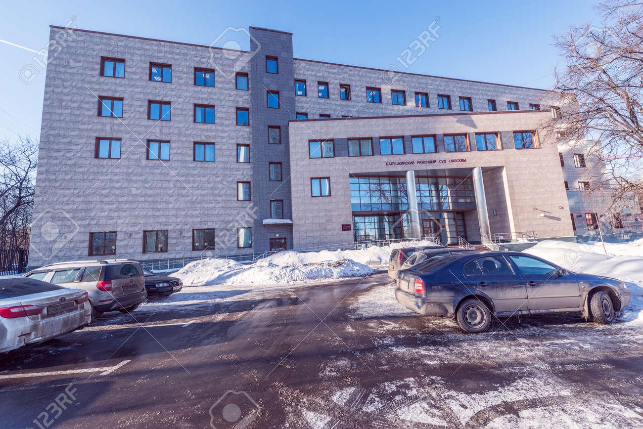 71285172-moscou-fédération-de-russie-02-février-2017-extérieur-du-palais-de-justice-
