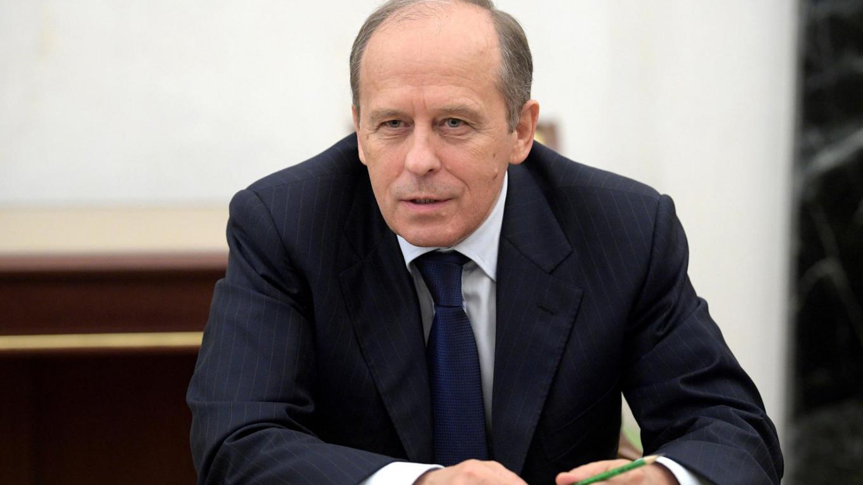 Alexander Bortnikov,