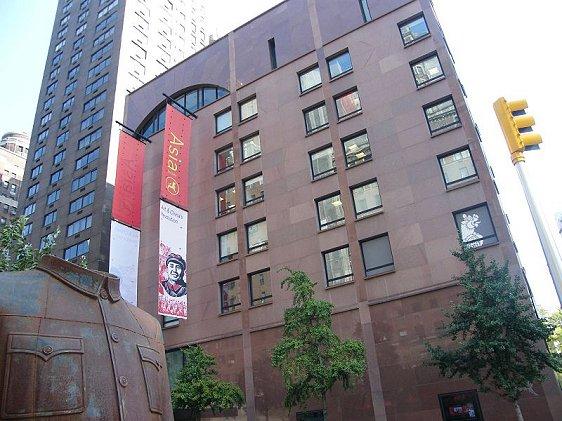 asia-society-new-york-city