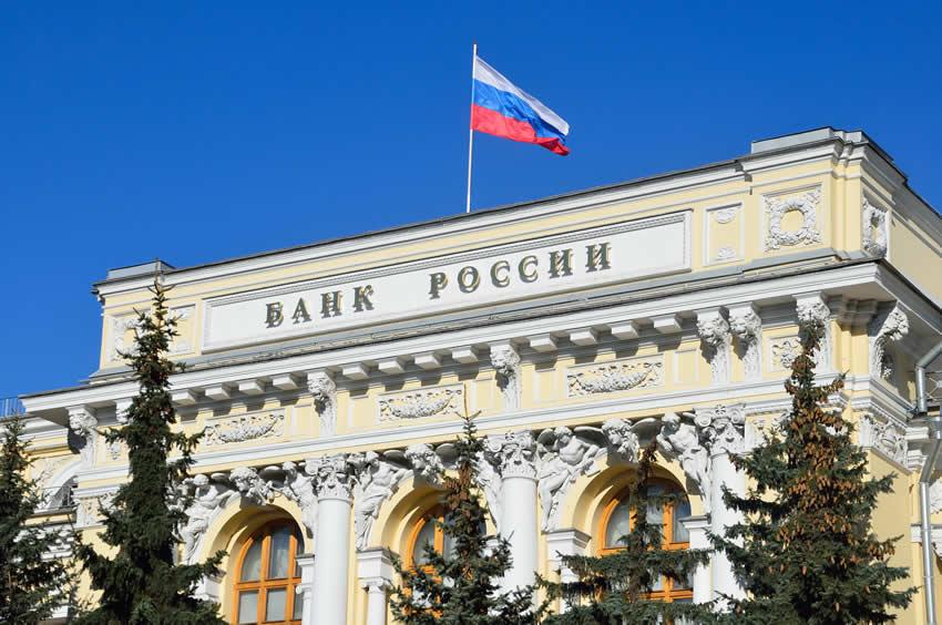 banque-centrale-russie