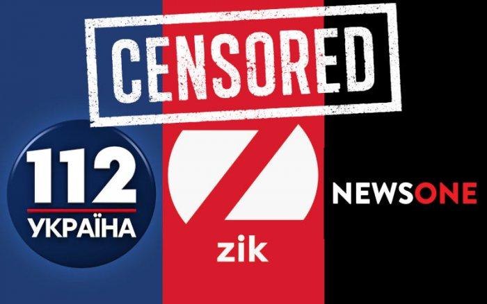 censure-112-zik-newsone-3156e-eb3f5