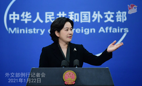 CHINE DU 22.01 PH 1 XX 5 Conférence de presse du 22 janvier 2021 tenue par la porte-parole du Ministère des Affaires étrangères Hua Chunying