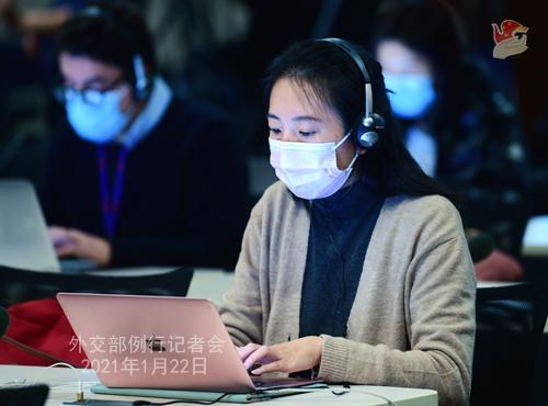 CHINE DU 22.01 PH 4 XX 5 Conférence de presse du 22 janvier 2021 tenue par la porte-parole du Ministère des Affaires étrangères Hua Chunying