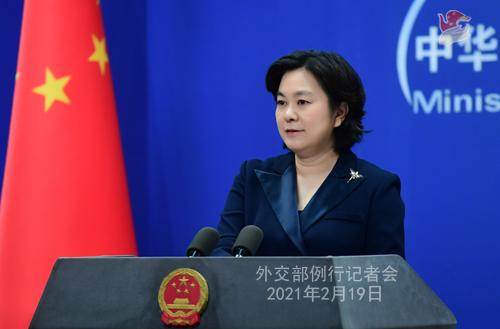 CHINE HUA PH 2 Conférence de presse du 19 février 2021 tenue par la porte-parole du Ministère des Affaires étrangères Hua Chunying