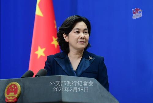 CHINE HUA PH 3 Conférence de presse du 19 février 2021 tenue par la porte-parole du Ministère des Affaires étrangères Hua Chunying