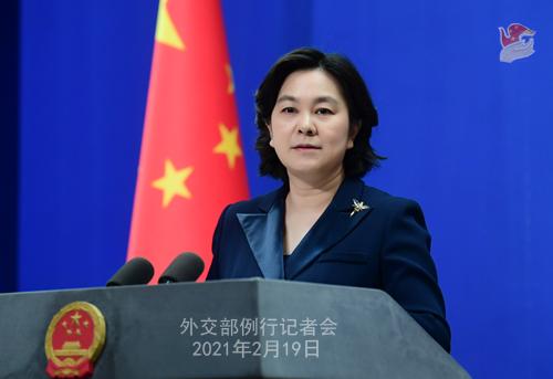 CHINE HUA PH 4 Conférence de presse du 19 février 2021 tenue par la porte-parole du Ministère des Affaires étrangères Hua Chunying