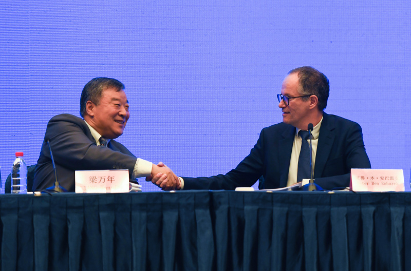 Chine-OMS (Organisation mondiale de la Santé) sur le traçage de l'origine de la COVID-19