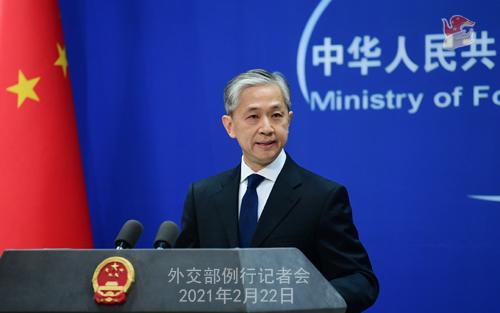 CHINE WW PH 7 Conférence de presse du 22 février 2021 tenue par le porte-parole du Ministère des Affaires étrangères Wang Wenbin