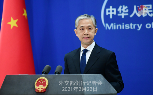 CHINE WW PH 8 Conférence de presse du 22 février 2021 tenue par le porte-parole du Ministère des Affaires étrangères Wang Wenbin